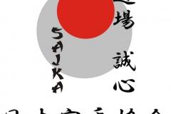 Sertifikaat logo 1 SAJKA